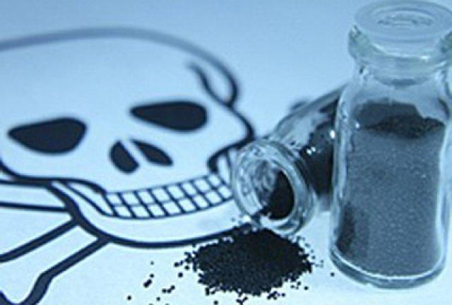 Homem morre e outras duas pessoas da mesma família são intoxicadas por envenenamento em Santa Quitéria